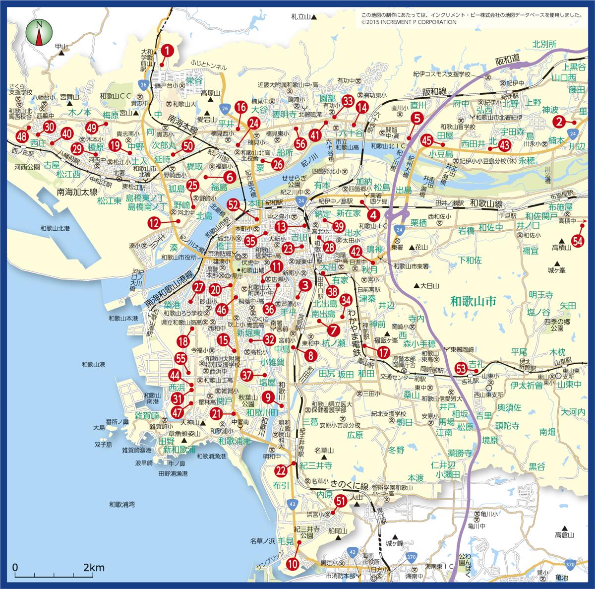 回収ボックス店舗マップ