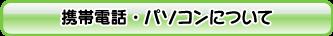wakekata_button5